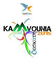 LogoPavlosSmall